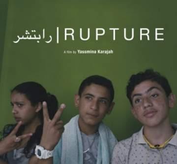 عرض الفيلم الأردني