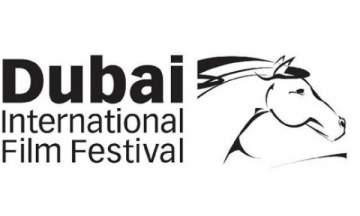 فوز خمسة مشاريع سينمائية عربية في مهرجان دبي السينمائي