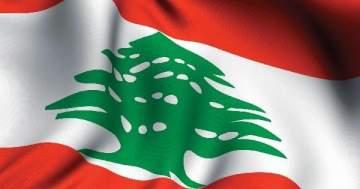 النجوم اللبنانييون يعايدون الشعب اللبناني بعيد الاستقلال
