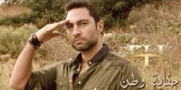 فادي حرب يعايد الجيش اللبناني على طريقته الخاصة..بالفيديو