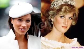 عروس بريطانيا المدللة ستحظى بالمزيد من مجوهرات الأميرة ديانا!