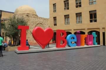 هل تتمكن بيروت من هزم إيرلندا؟