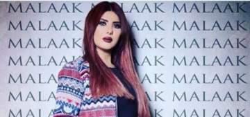 بعد أن شتمت العراقيين ..ملاك الكويتية في مواجهة السفارة العراقية