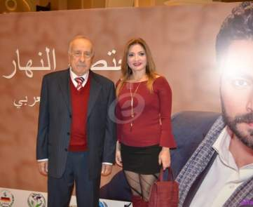 تكريم معتصم النهار في بيروت