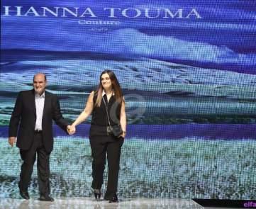 مجموعة حنا توما \n