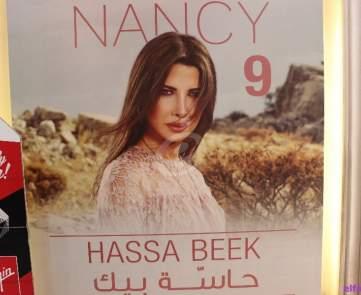 توقيع ألبوم نانسي عجرم