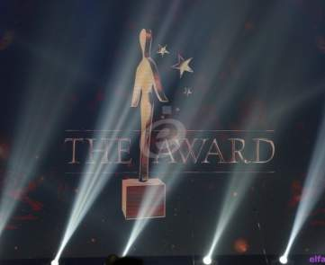 حفل The Award
