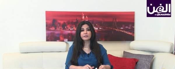 توقعات جومانا وهبي السياسية لإسرائيل