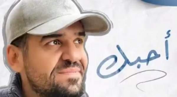 رؤية حسين الجسمي تنتج تحفة فنية بعنوان