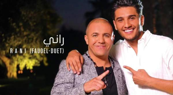 "محمد عساف يطرح برومو ""راني"".. بالفيديو"