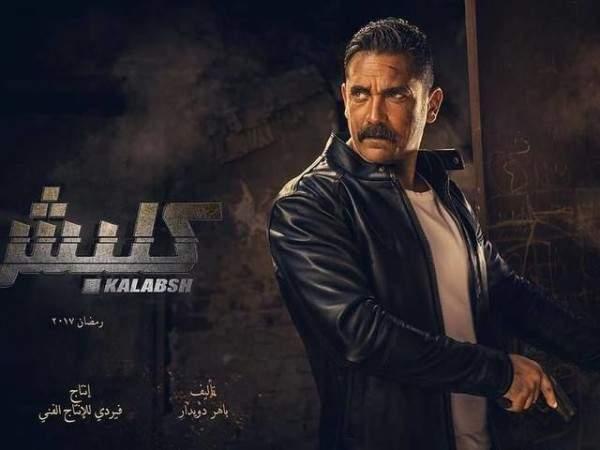 """المنتج وائل علي: """"كلبش 2"""" سيكون مفاجأة من العيار الثقيل وبدأنا إختيار الأبطال"""