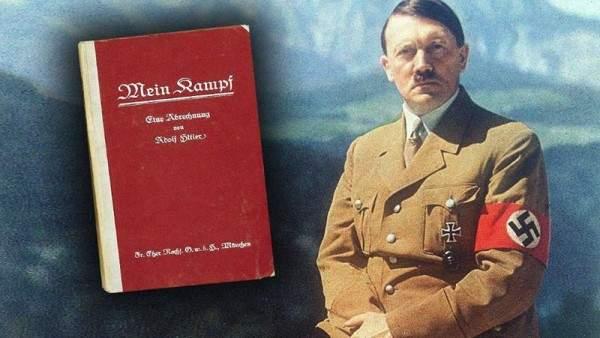 كتاب كفاحي لـ هتلر أصبح ضمن المنهج الدراسي في اليابان