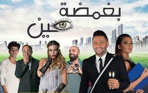 خاص الفن - بغمضة عين يتصدر وهذه الأفلام الأكثر مشاهدة بالصالات اللبنانية
