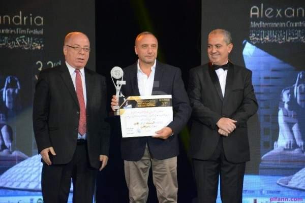 إختتام مهرجان الاسكندرية السينمائي في دورته الـ 33 وسط غياب النجوم