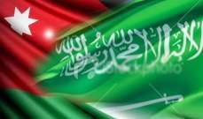 مجلس الأعمال السعودي الأردني يبحث تعزيز المجالات التجارية والاقتصادية