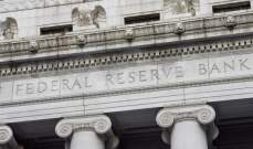 الفيدرالي الأميركي يقرر الخفض التدريجي لاستثماراته في سندات الخزينة