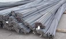 تحرك تركي صيني أوكراني ضد قرار مصر فرض رسوم إغراق على صادراتهم من الحديد