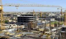 7 مليارات دولار حجم الإستثمارات الكويتية في مصر