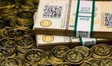 """شركة يابانية ستدفع جزء من رواتب موظّفيها بالـ """"Bitcoin"""""""