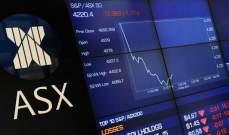 الأسهم الأسترالية تتراجع وسط خسائر في قطاعصناديق الإستثمارات العقارية