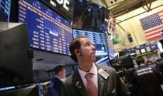 """الاسهم الاميركية تفتح منخفضة مع تراجع سهم """"أبل"""""""