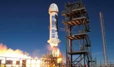 """""""بلو أوريجن"""" تعمل على نقل البشر الى القمر خلال 5 سنوات"""