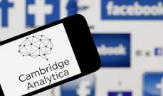 """رئيس شركة """"كامبريدج أناليتيكا"""" يكشف عن بيع """"فيسبوك"""" للبيانات"""