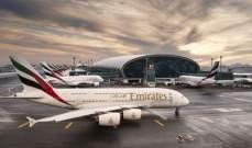 """خفض رحلات """"طيران الإمارات"""" إلى أميركا مؤقت وخاضع للعرض والطلب"""