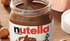 """فرنسا: """"Intermarche"""" قد تغرّم بسبب الخصومات على منتجات من بينها """"نوتيلا"""""""