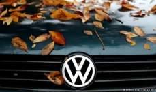 """تقرير:  فضائح قطاع السيارات الألمانية تقود البلاد إلى """"أزمة وجودية"""""""