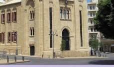 لجنة المال أقرت اعتمادات دار الفتوى والمجلس الشيعي ومشيخة العقل والمجلس العلوي والمحاكم المرتبطة بها