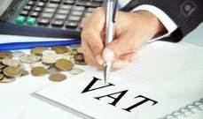 شركات تتهرّب من ضريبة الـTVAوالقضاء يلاحقها