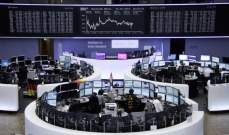 الاسهم الاوروبية تنخفض مع توجه الأنظار صوب إسبانيا