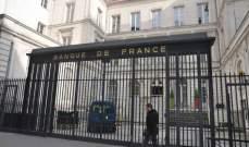 المركزي الفرنسي يرفع توقعاته للنمو هذا العام إلى 1.8%
