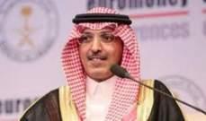 وزير المال: السعودية تتجه لأسواق الدين العالمية مجددا