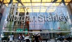 """القيمة السوقية لـ""""مورغان ستانلي"""" تتجاوز """"غولدمان ساكس"""" للمرة الأولى"""