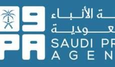 """""""وكالة الأنباء السعودية"""" توقع عقداً مع """"الشركة التعاونية للتأمين"""""""