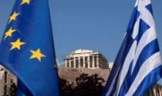 رئيس وزراء مالية منطقة اليورو يعترف: اليونان تحتاج لشطب بعض ديونها