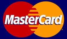 """""""ماستركارد"""" تطلق خدمة """"ماسترباس"""" للدفع الإلكتروني فى مصر"""