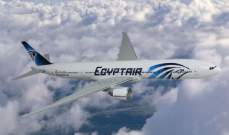 مصر وكندا يبحثان التعاون بمجال النقل الجوي