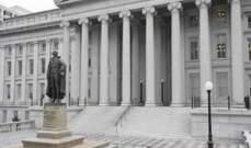 """""""الفيدرالي الأميركي"""" يبقي الفائدة دون تغيير"""