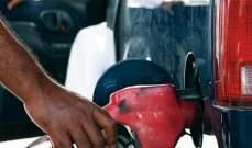 الزكاة والدخل: تطبيق ضريبة البنزين في بداية 2018
