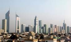 دبي: 6 جهات تحول المعاملات من ورقية لرقمية