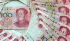 """الصين تخفض نصيب اليوان من تداولات """"بتكوين"""" العالمية إلى 15% من 95%"""