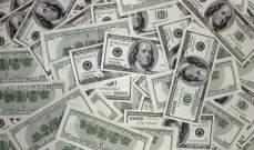 ماذا فعلت إصلاحات ترمب بالدولار الأميركي؟