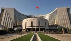 """""""المركزي الصيني"""" يرفع سعر الفائدة عقب قرار الفيدرالي"""