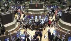 """توقعات بحدوث كارثة في الأسواق في الذكرى الـ30 لـ""""الاثنين الأسود"""""""