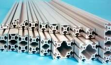 ايران صدّرت 120 الف طن من الالمنيوم بمردود وصل إلى 210 مليون دولار