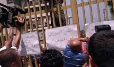 لجنة عمال مؤسسة كهرباء لبنان اكدت المضي بالطرق المتاحة لتحقيق المطالب