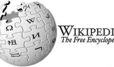 """تركيا تحجب موسوعة """"ويكيبيديا"""" الإلكترونية"""